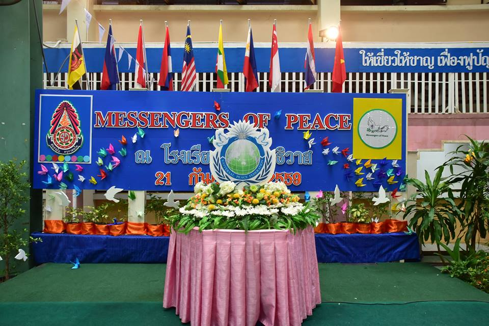 Peaceday2016 (2)