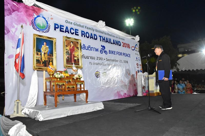 peaceroad01