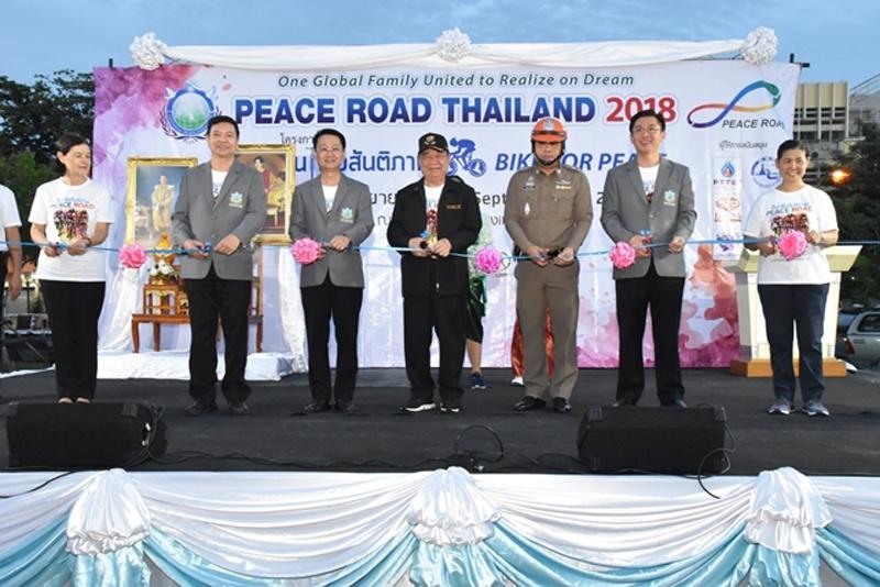 peaceroad04