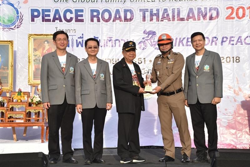 peaceroad12