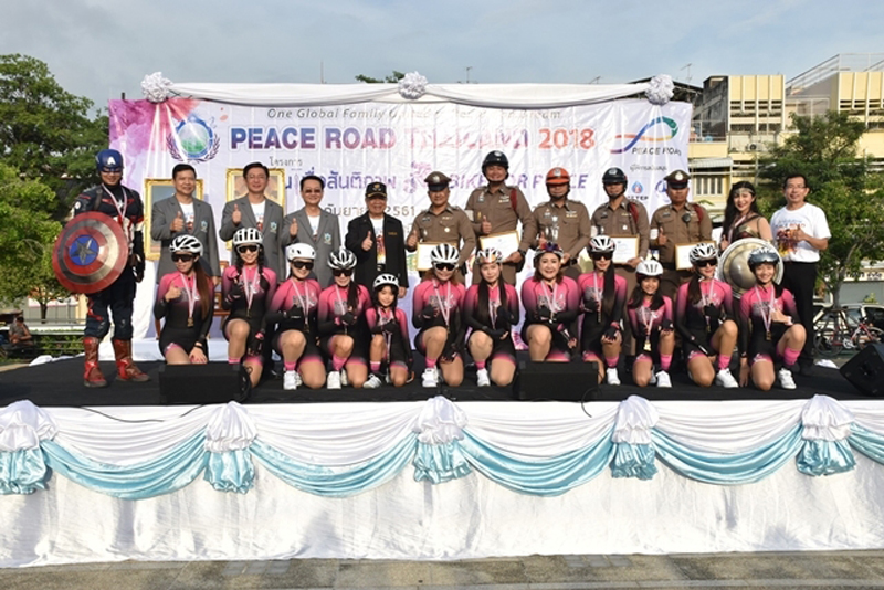 peaceroad14
