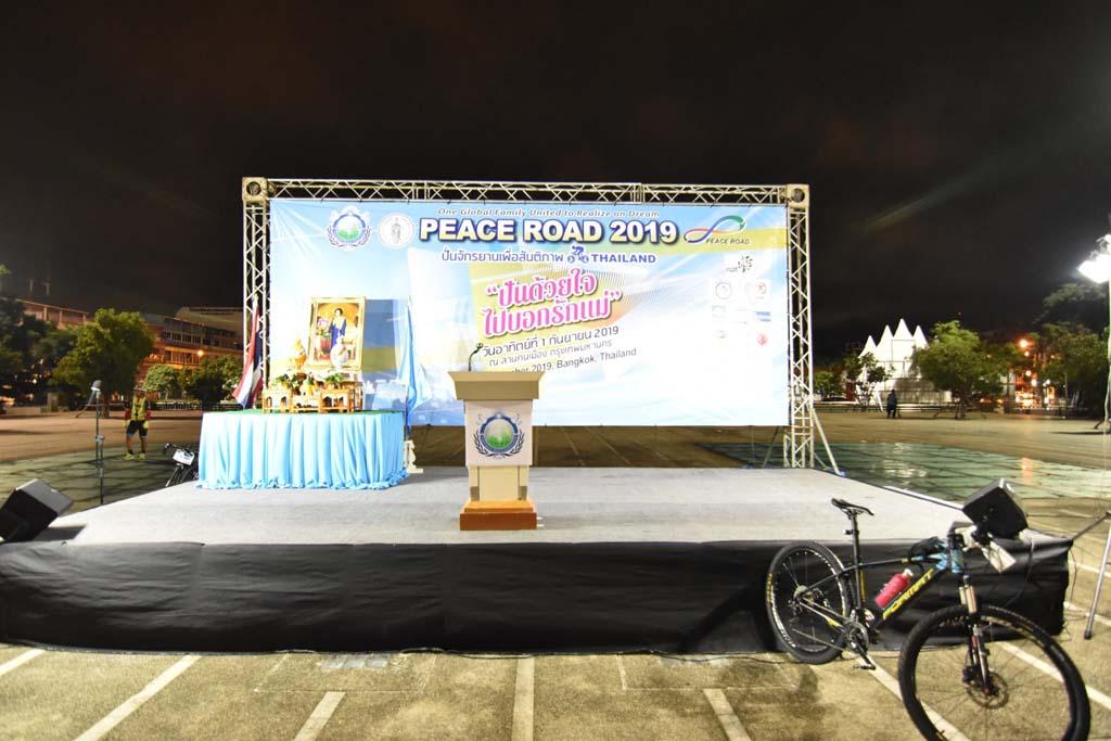 Peace Road 2019_03