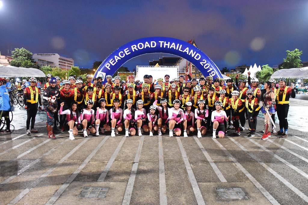 Peace Road 2019_04