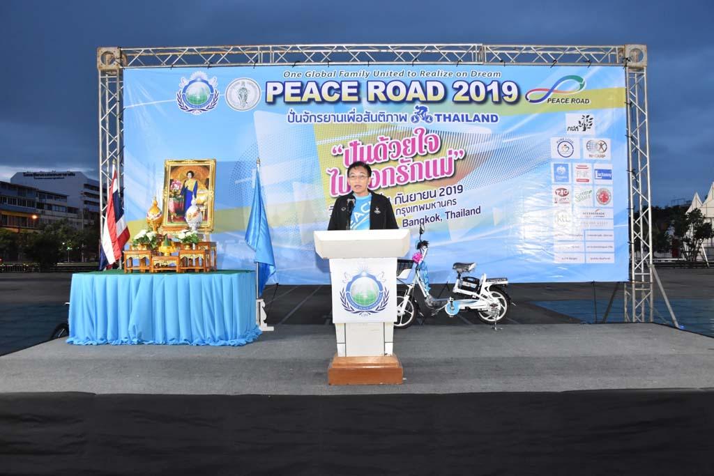 Peace Road 2019_11