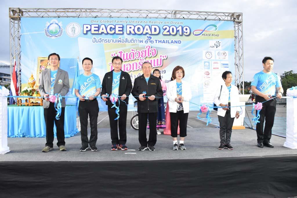 Peace Road 2019_14