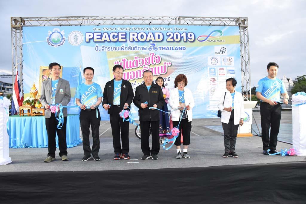 Peace Road 2019_15