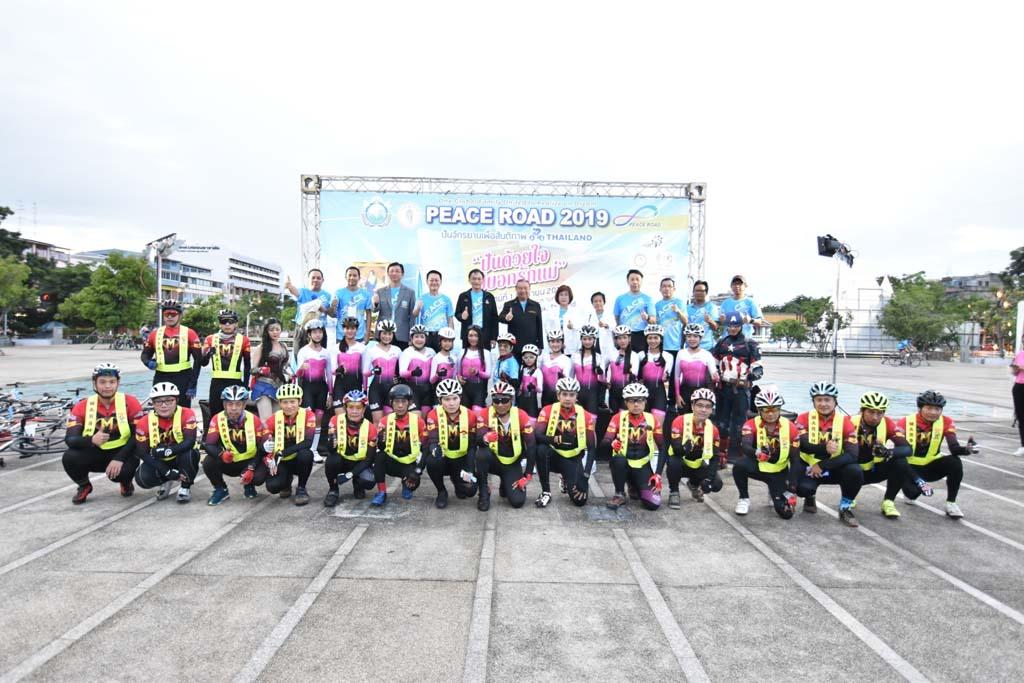 Peace Road 2019_16