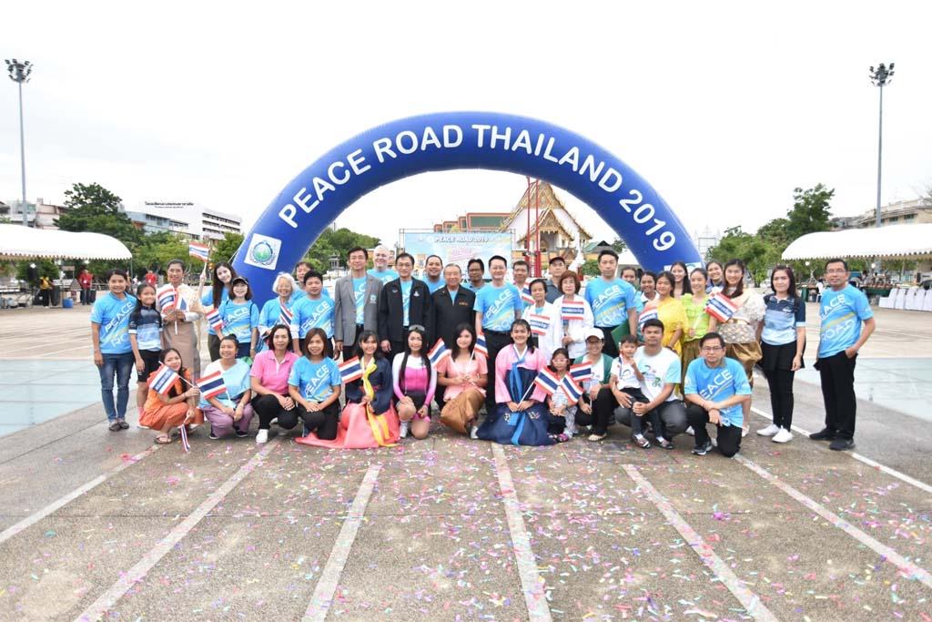 Peace Road 2019_25
