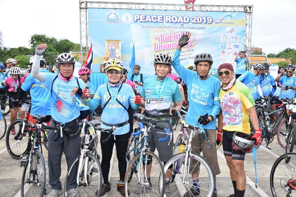 Peace Road 2019_28