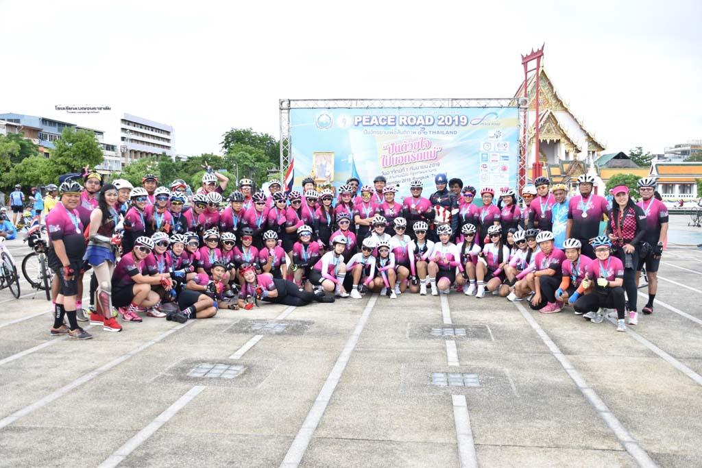 Peace Road 2019_31