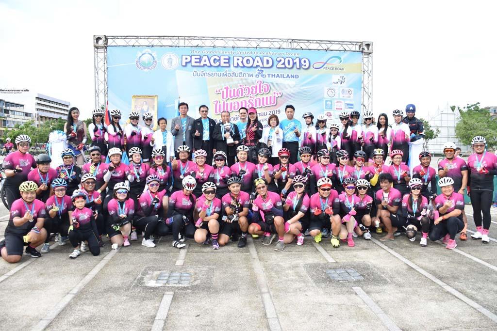 Peace Road 2019_32