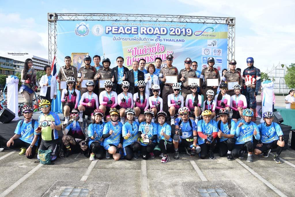 Peace Road 2019_38