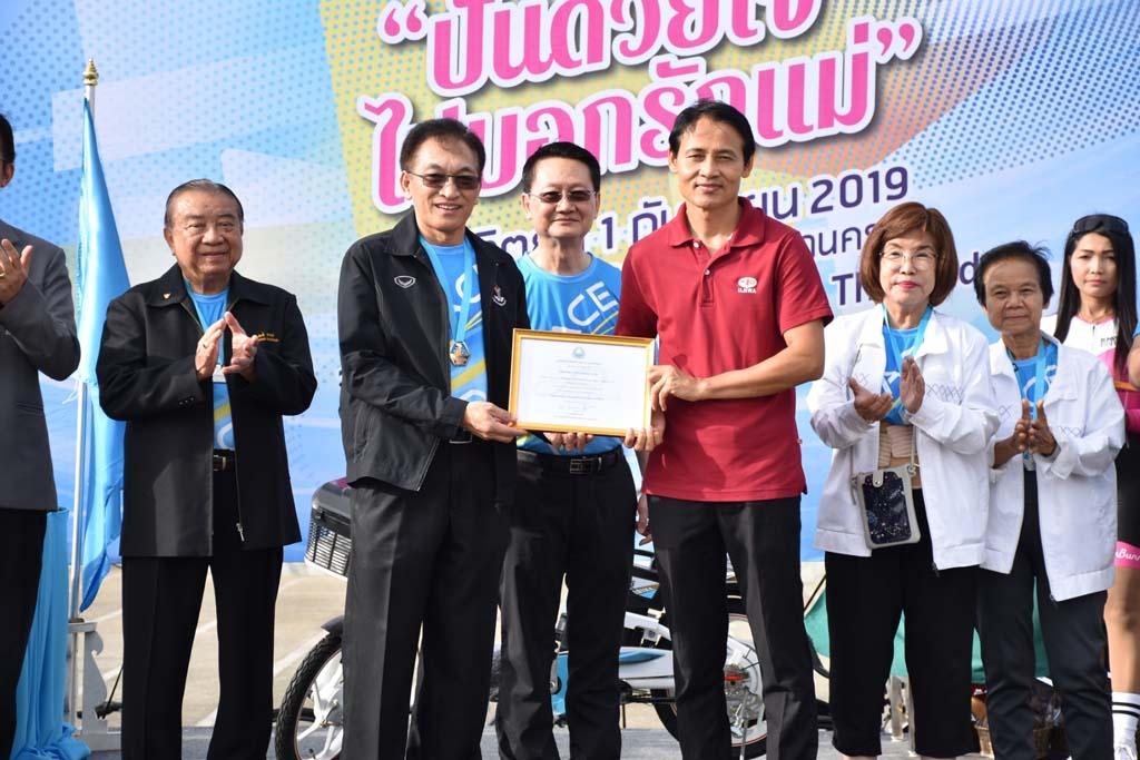 Peace Road 2019_40