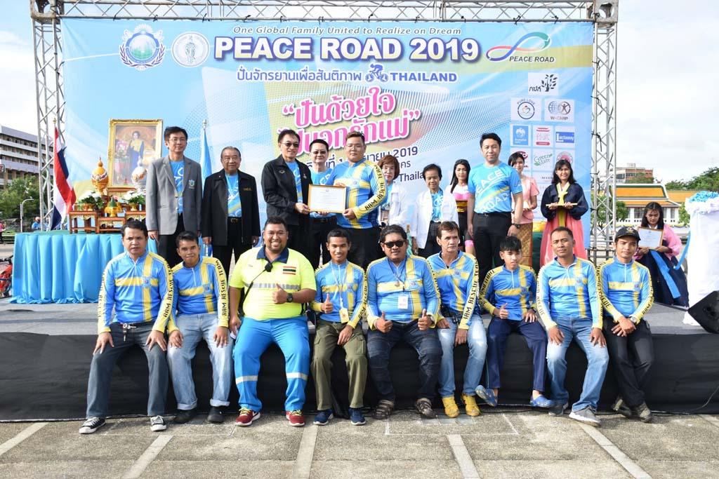 Peace Road 2019_41