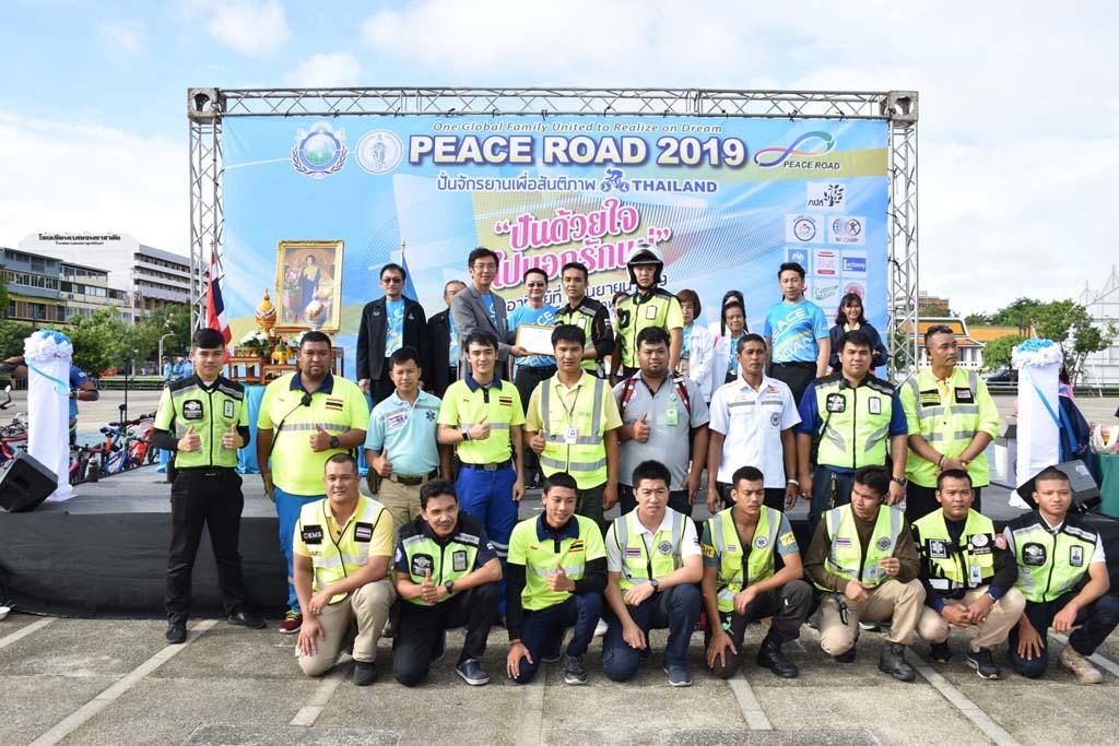 Peace Road 2019_42