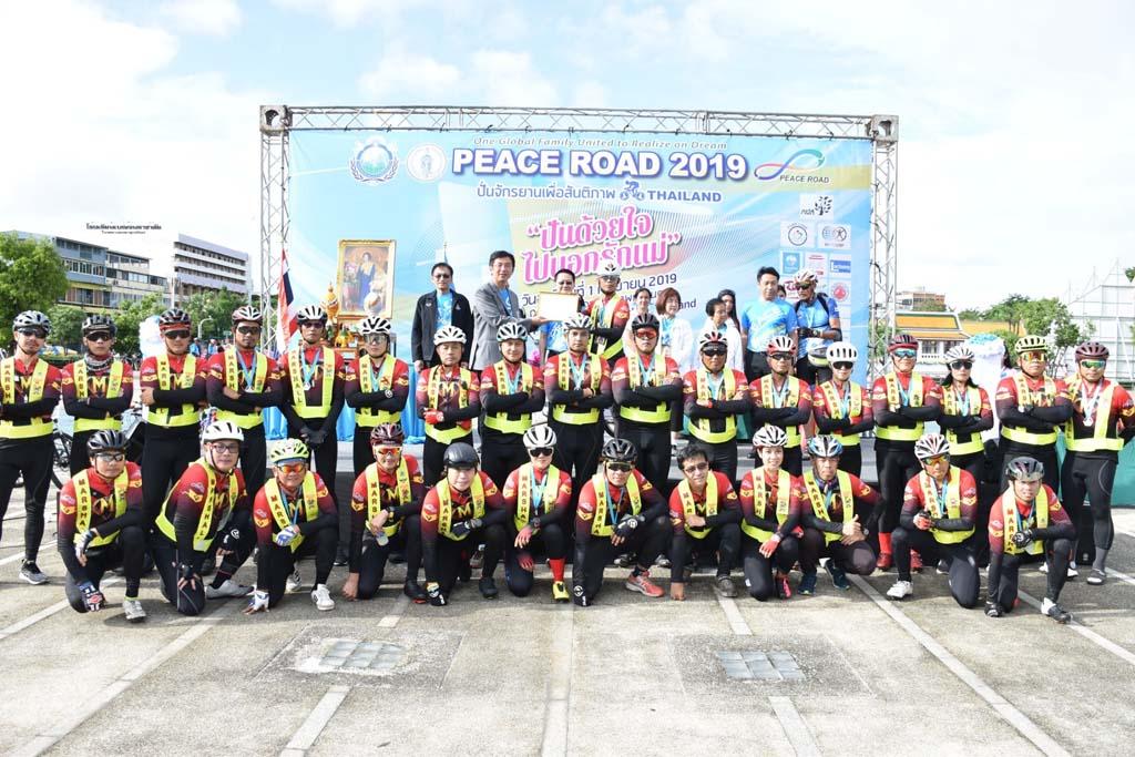 Peace Road 2019_43