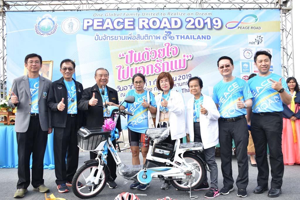 Peace Road 2019_50