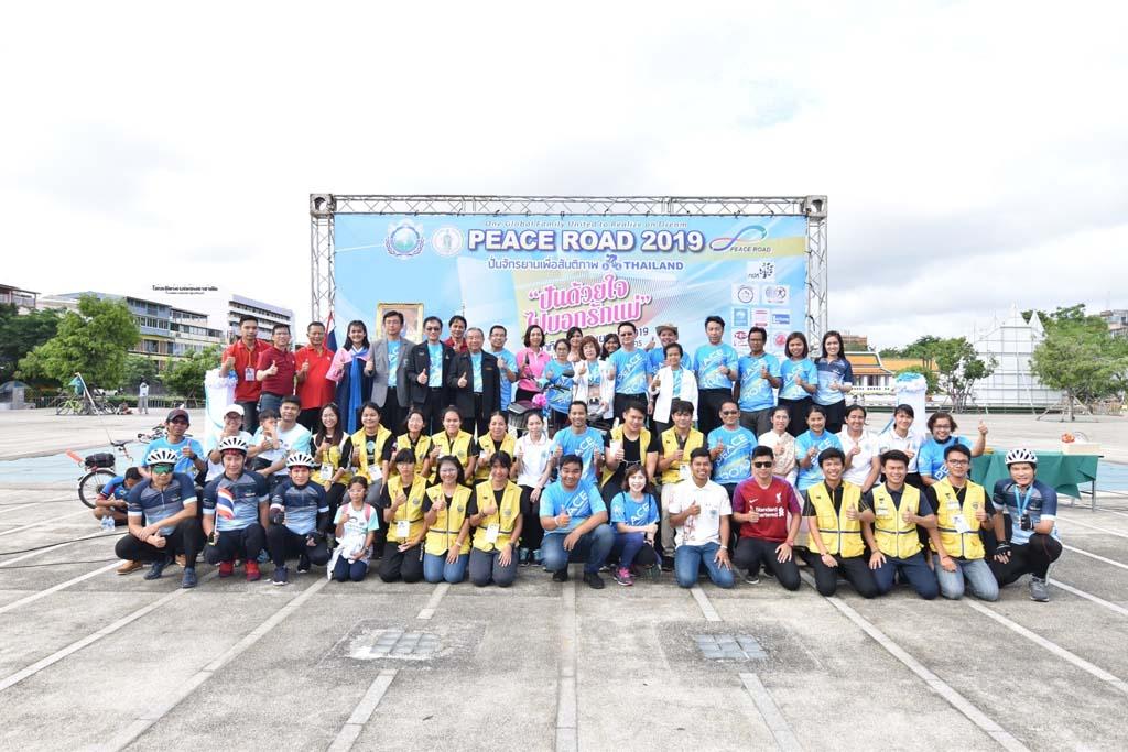 Peace Road 2019_52