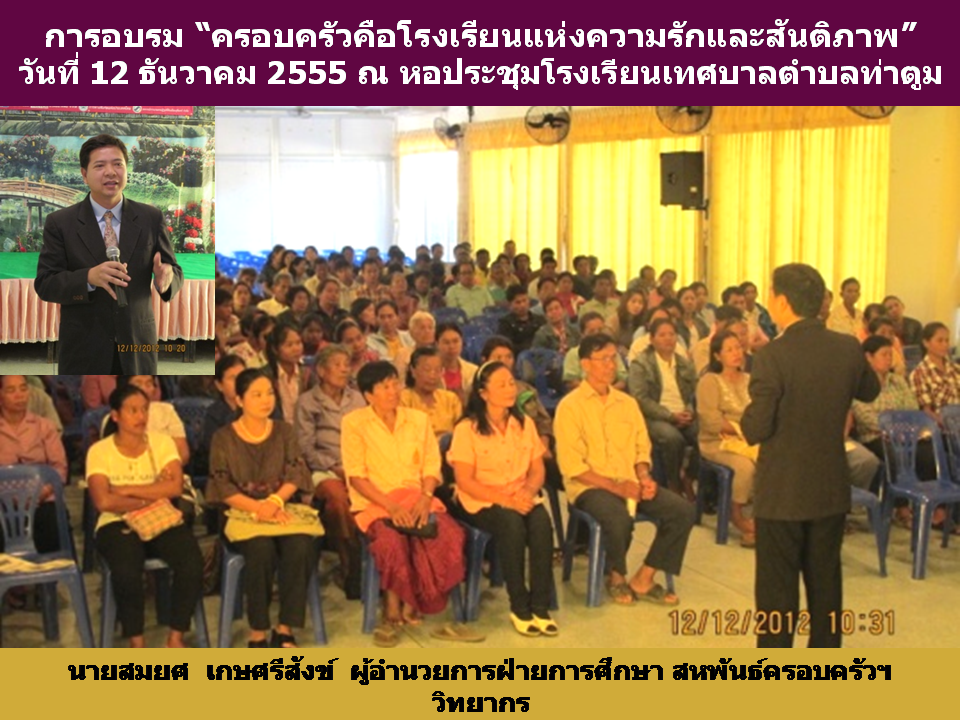blessing-Surin_12